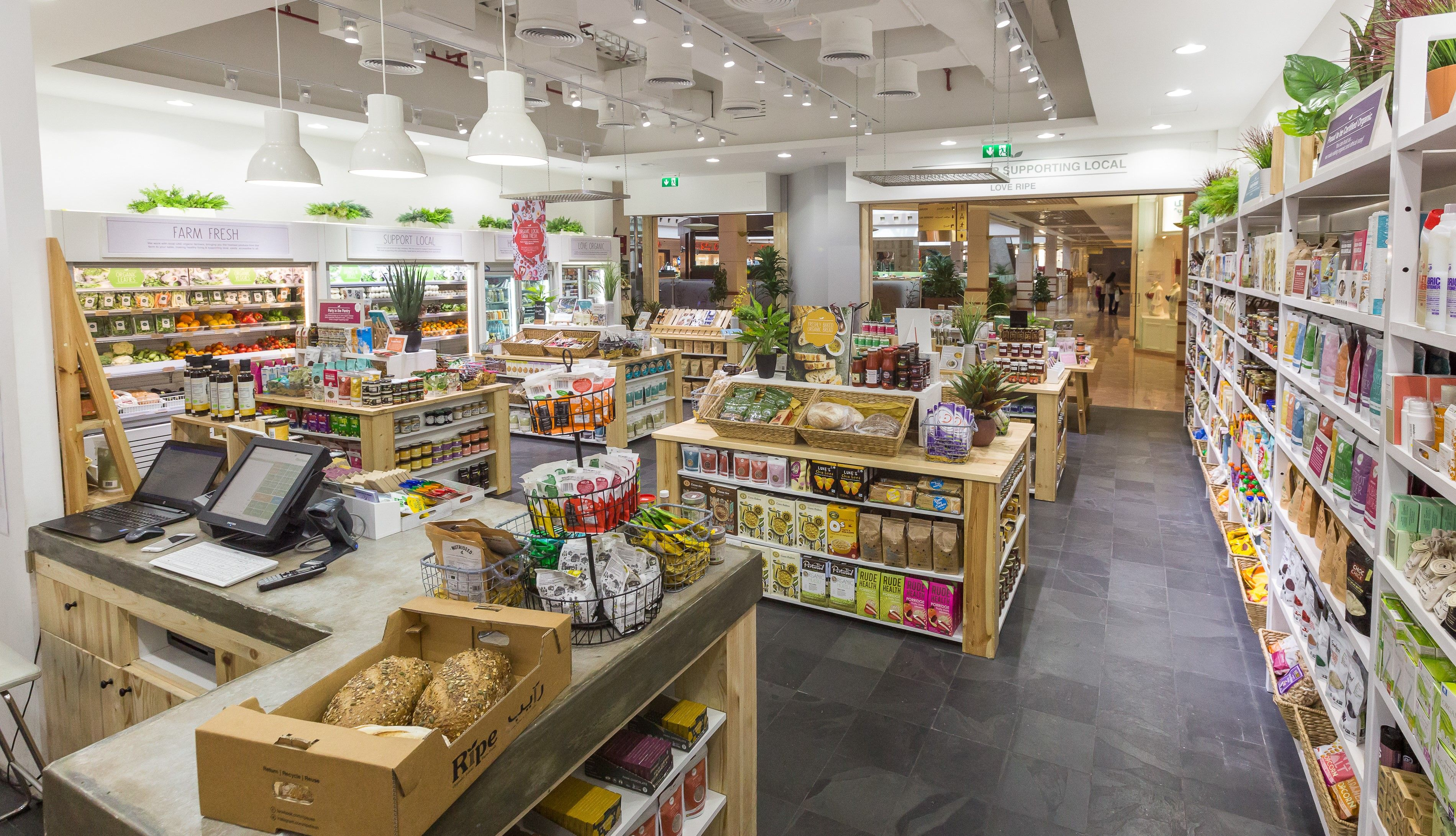 Organic Farm Shop Town Centre I Ripe Organic | Ripe Organic