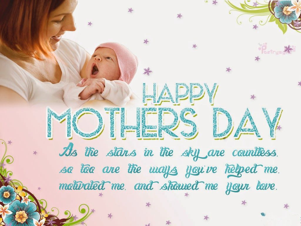 Happy mothers day text messages new collection mothers card happy mothers day text messages new collection kristyandbryce Gallery