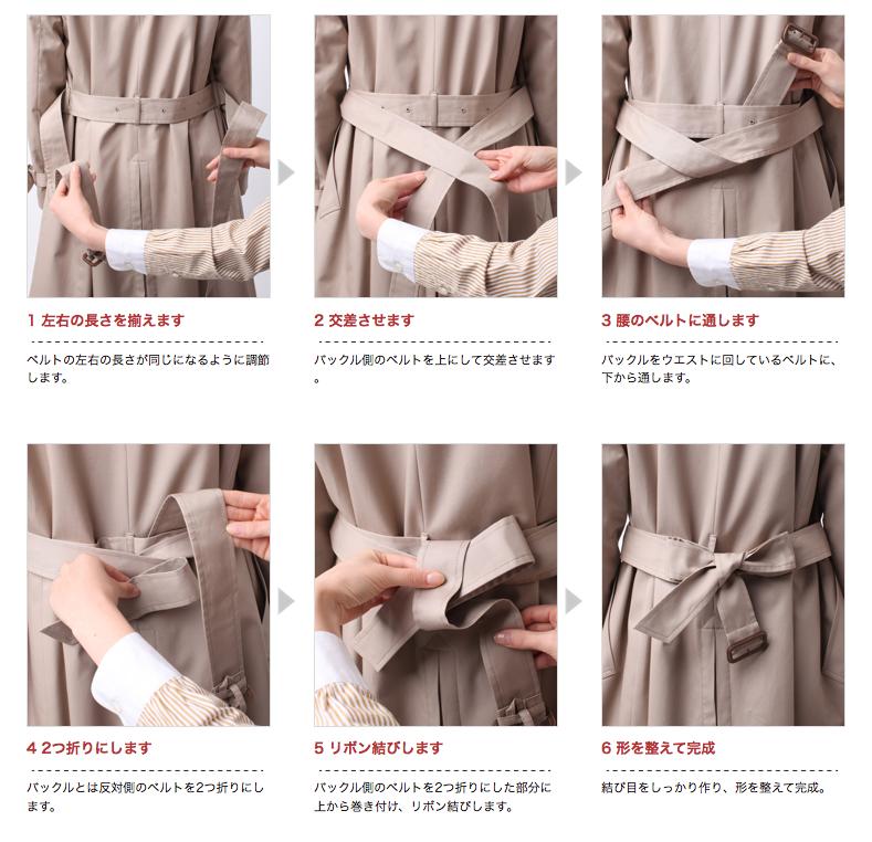 How to tie a trench coat belt in the back. Sie inetessieren sich für den einzigartigen Gentleman Look? Schauen Sie im Blog vorbei www.thegentlemanclub.de