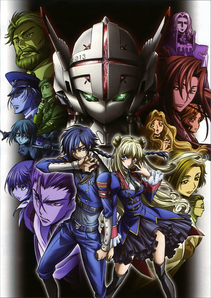 Code Geass Akito the Exiled This is the period between