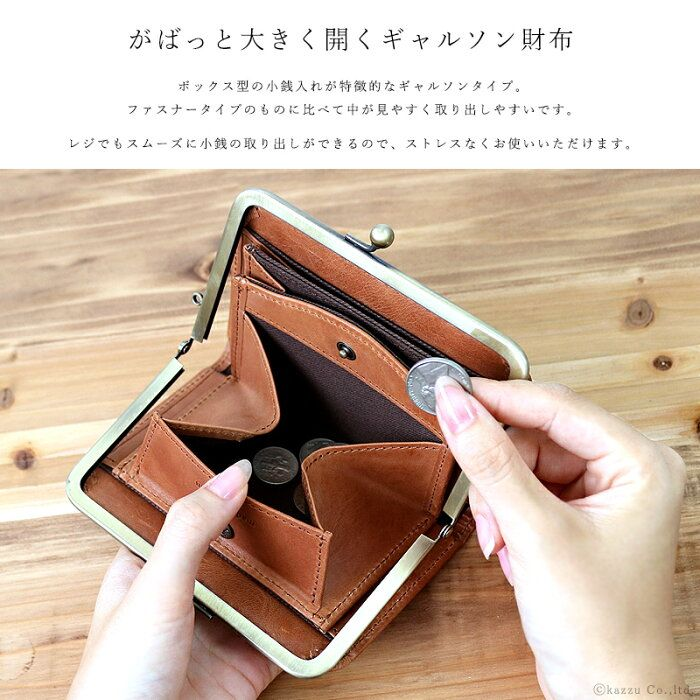 45c85bcb75ee 【楽天市場】ミニ財布 レディース 小さい財布 可愛い がま口 本革 日本製 ショート
