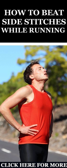 4e7d348bca7f9448e45b5bc6c3300ee0 - How To Get Rid Of Side Cramp While Exercising