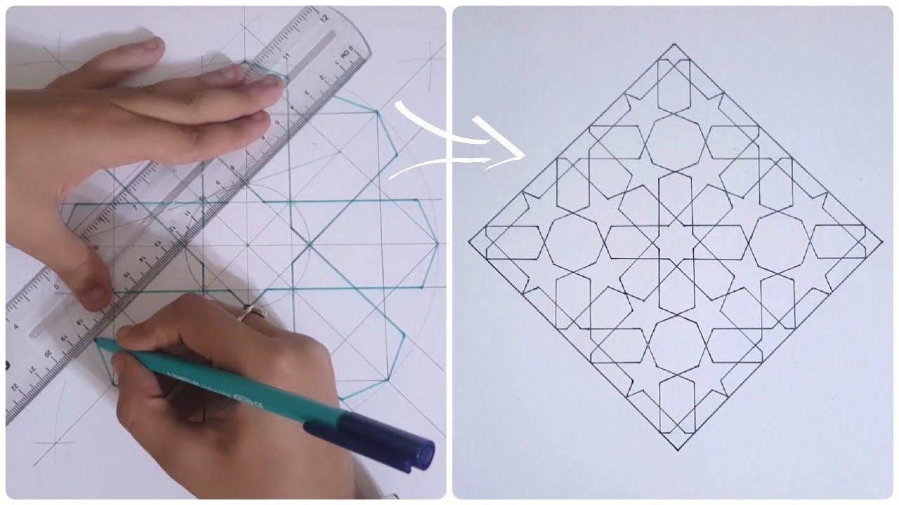 Pattern 13 Details How To Draw An Islamic Geometric Pattern زخارف اسلامية هندسية You Geometric Patterns Drawing Islamic Art Pattern Geometric Design Art