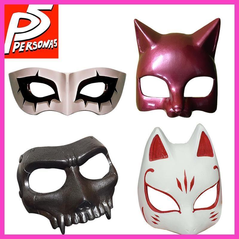 Persona 5 Mask Cosplay Joker Eye Mask Anne Takamaki Panther Mask Ryuji Sakamoto Skull Yusuke Kitagawa Fox Costume Acce Persona 5 Mask Persona 5 Persona 5 Joker