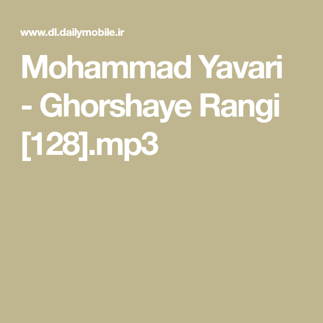 Mohammad Yavari Ghorshaye Rangi [128].mp3 Mohammad