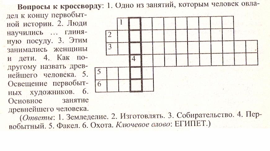 Методическое пособиепо математике 2 класс под редакцией чураковой