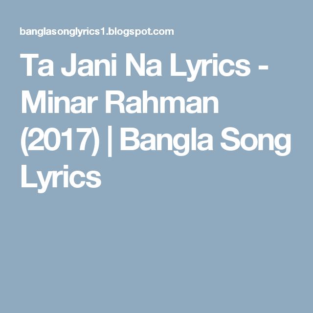 romantic songs ta jani na lyrics   minar rahman  2017    bangla song lyrics      rh   pinterest