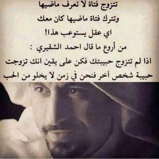 نحن في زمن لا يخلو من الحب Recherche Sur Twitter Book Quotes Beautiful Words Arabic Love Quotes