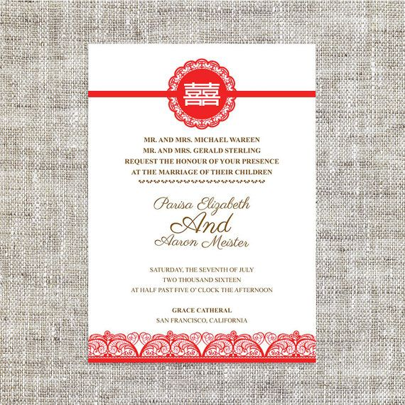 DIY Printable Chinese Wedding/ Celebration Invitation Card Template Instant  Download_Red Lace Double Happiness 喜喜  Celebration Invitations Templates