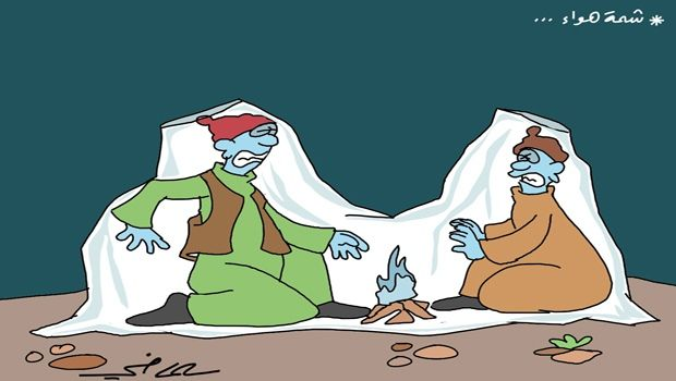 كاريكاتير جريدة الجزيرة (السعودية)  يوم الخميس 15 يناير 2015  ComicArabia.com  #كاريكاتير