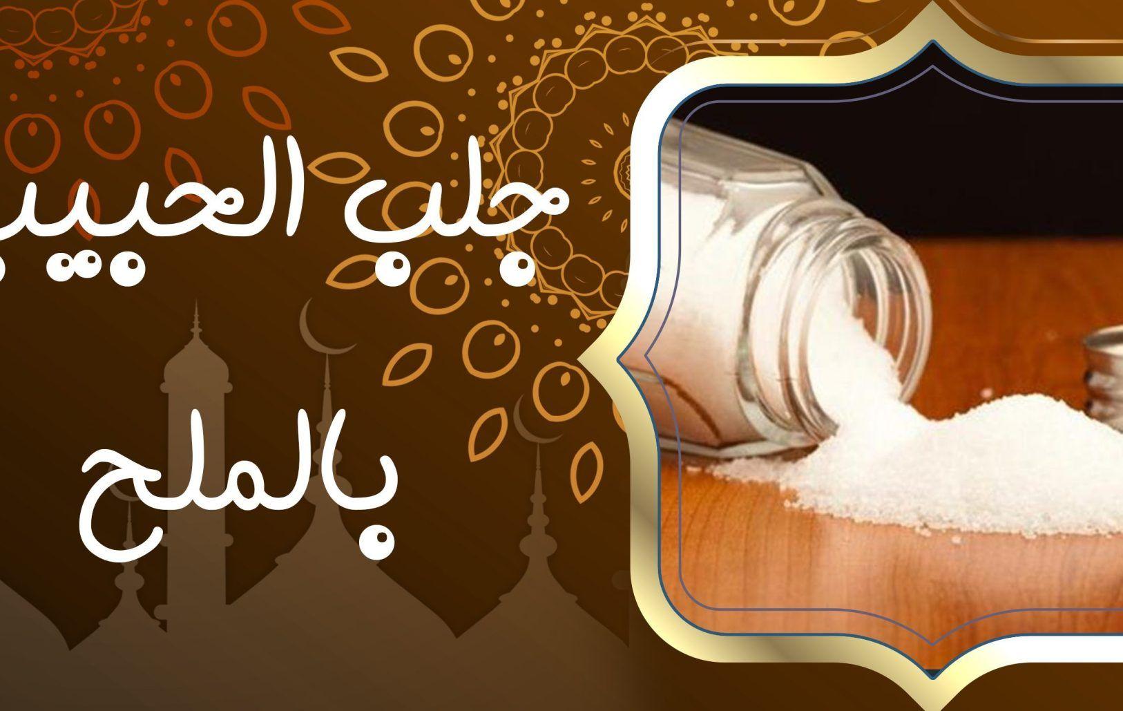 الشيخ الروحاني امجد محمود اقوى شيخ معالج في الخليج Calligraphy Arabic Calligraphy Art
