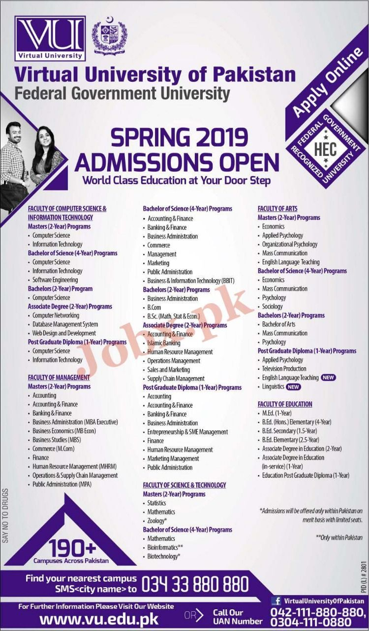 Virtual University of Pakistan Spring 2019 Admissions Open