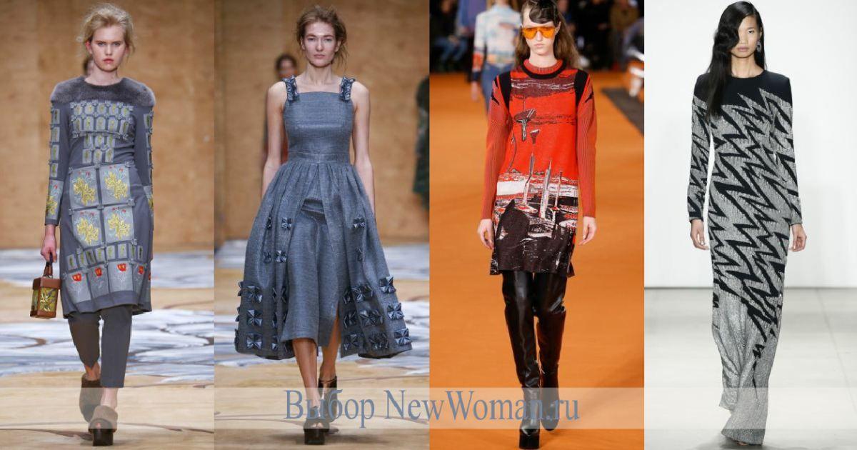 Трикотажные платья 2017 мода