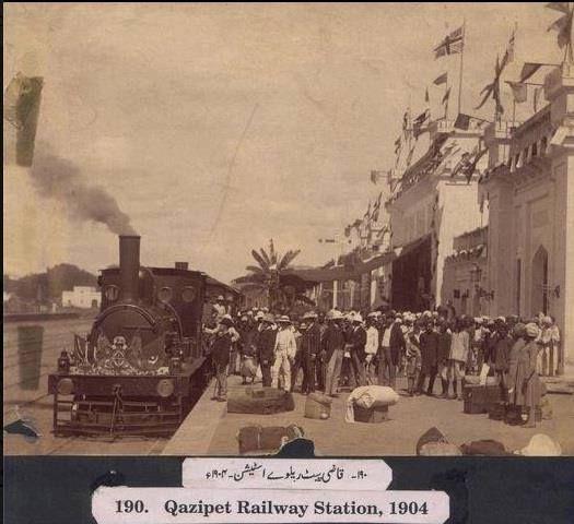 Kazipet Railway Station