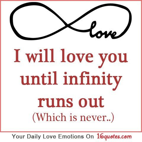 Infinity Family Love Quotes Love Love You Amazing Infinity Love Quotes
