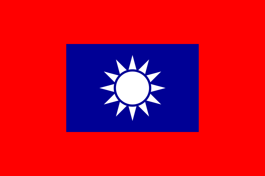 List Of Chinese Flags Wikipedia The Free Encyclopedia Military Flag Chinese Flag Army Flag