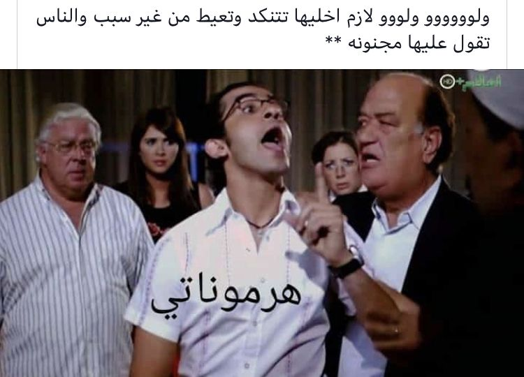Pin By Dory On Arabic Funny Funny Photo Memes Funny Arabic Quotes Funny School Jokes