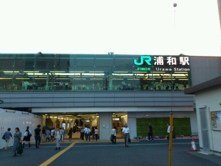 浦和駅 (Urawa Sta.) in さいたま市, 埼玉県
