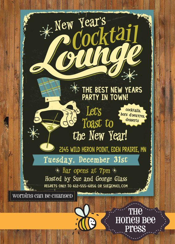 retro new years eve party invitation retro cocktail lounge new years eve party invitation by thehoneybeepress