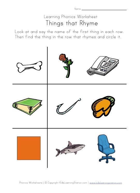17+ images about Rhyming Time on Pinterest | Pocket charts, Word ...