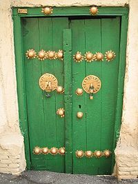 An old door (20th Century CE), Isfahan, Iran