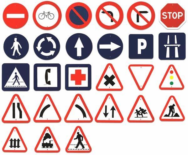 Cuando Conducimos Debemos Estar Atentos A Las Señales De Tráfico E Interpretar Correctamente S Señales De Tráfico Señales De Transito Educacion Vial Para Niños