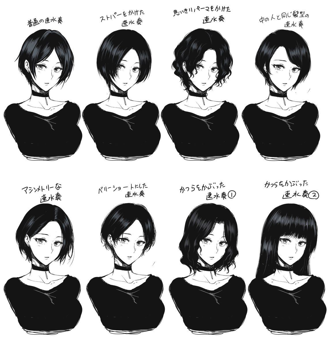 Drawing Hairstyles For Your Characters Drawing On Demand Manga Hair How To Draw Hair Anime Hair