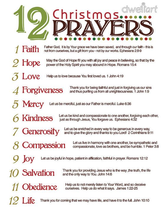 12 prayers | Christmas | Pinterest | Holidays, Advent calendars ...