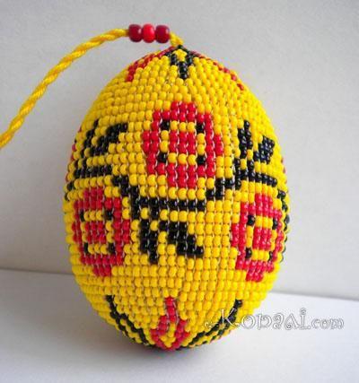 Ukrainian beaded Easter Egg