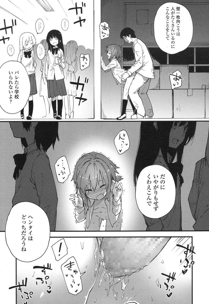 Jc 無料 エロ 漫画