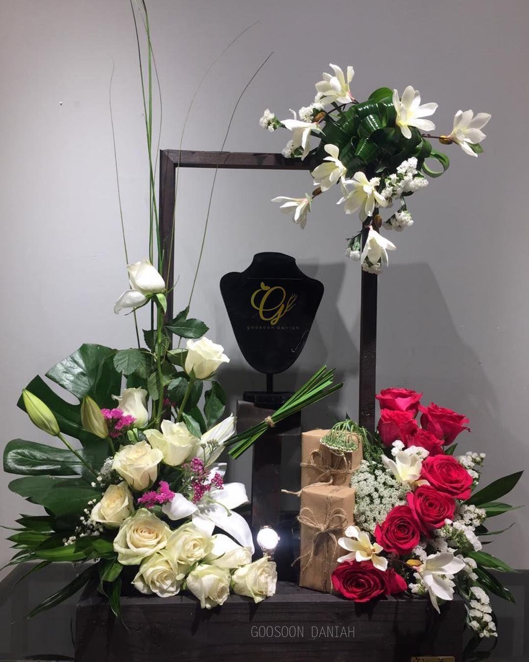 ديزاين شبكة بوتيك غصون دانيه Goosoon Daniah Boutique خميس مشيط حي الضيافة طريق الامام محمد بن ديزاين شبكة بوتيك غصون دانيه Goos Floral Wreath Floral Decor
