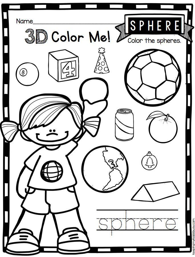 Kindergarten Geometry Unit Freebies Classroom Ideass Pinterest