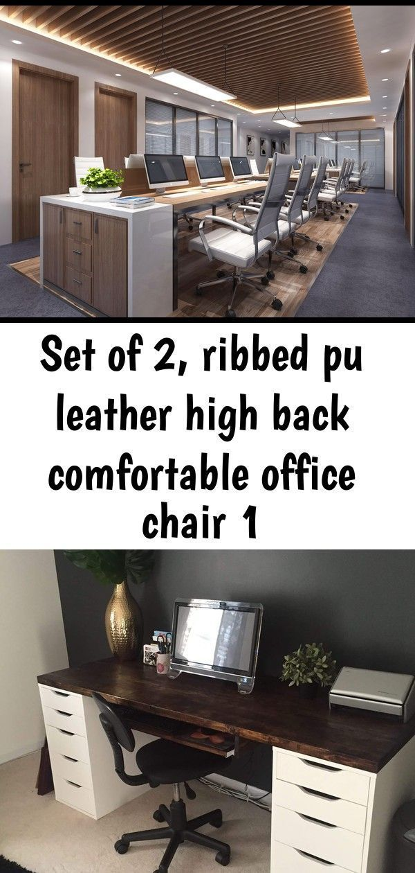 Set of 2 ribbed pu leather high back comfortable office chair 1 Set of 2 ribbed pu leather high back comfortable office chair 1