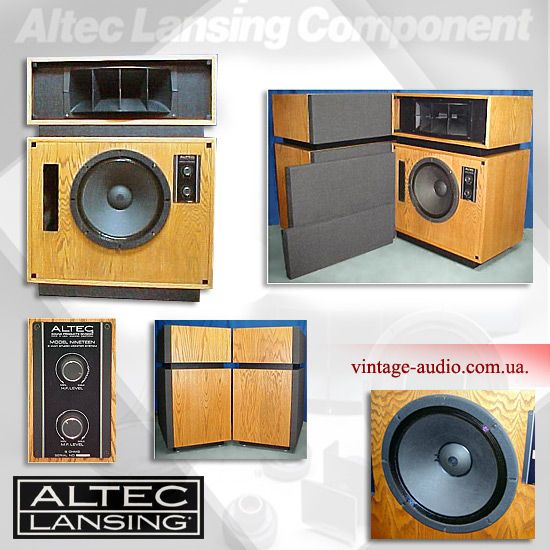 Altec 19 Studio Monitor | audio art in 2019 | Altec lansing