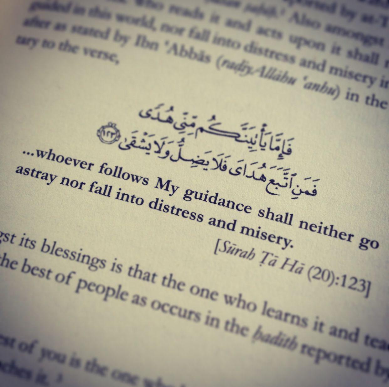 Pin By Fahad Baloch On Quran Verses Islamic Quotes Islamic