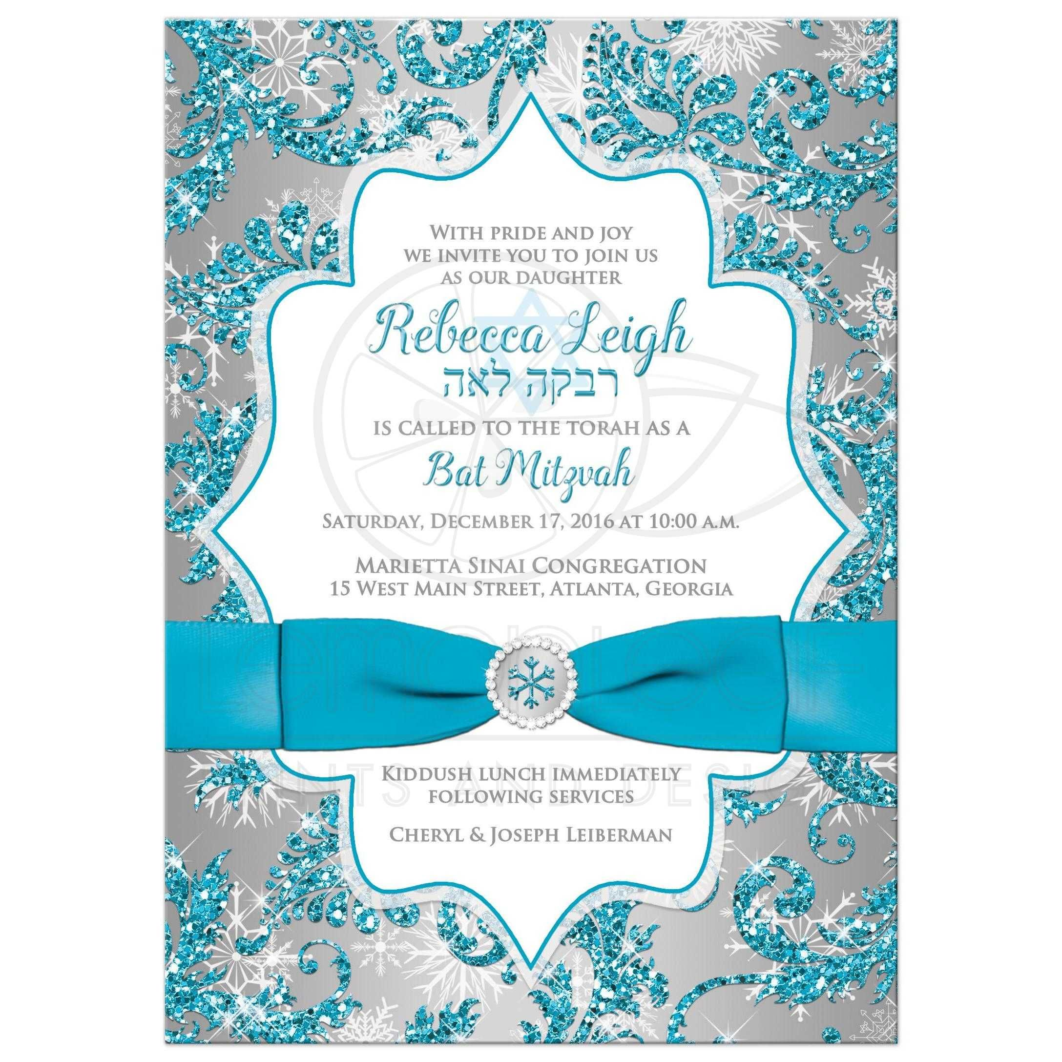 bat mitzvah invitation  winter wonderland turquoise silver faux, party invitations