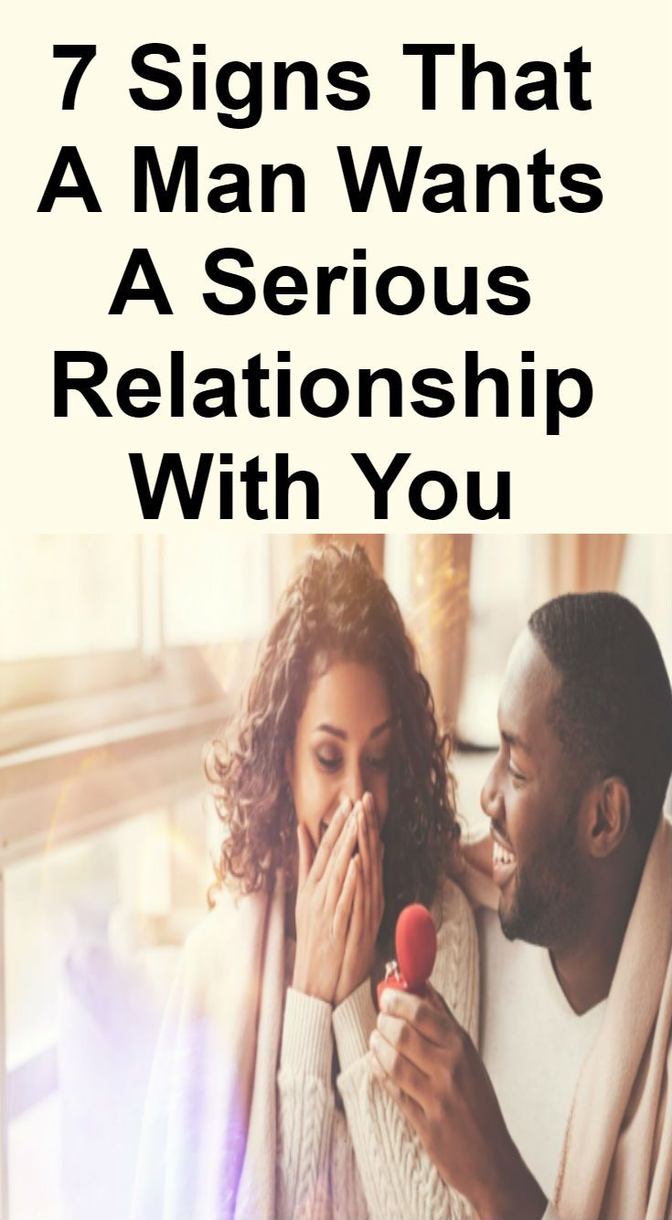 What is serious relationship meaning