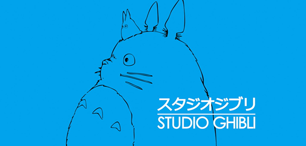 Estudio Ghibli Festival do Rio 2015