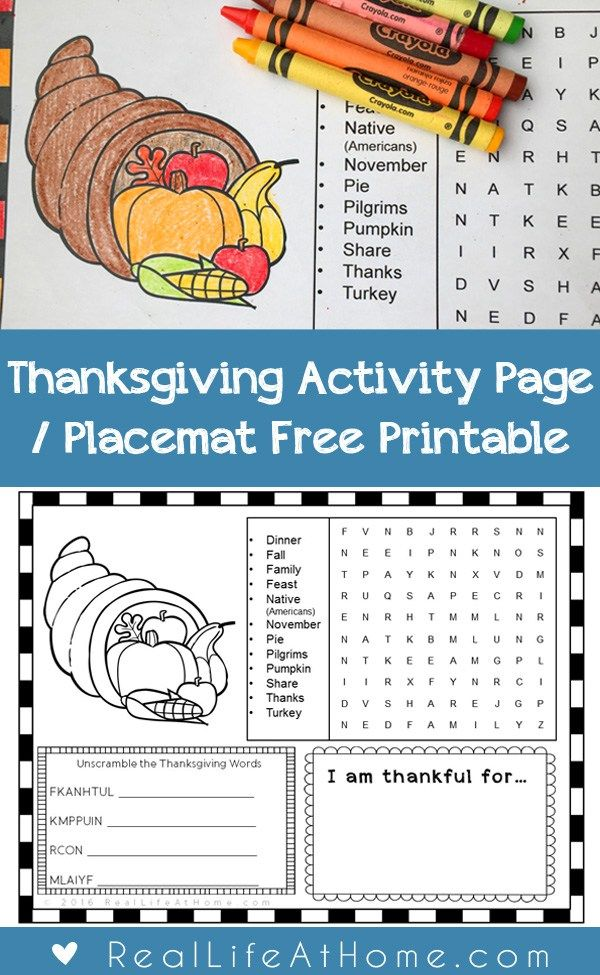 Thanksgiving Activity Page or Placemat for Kids {Free Printable ...