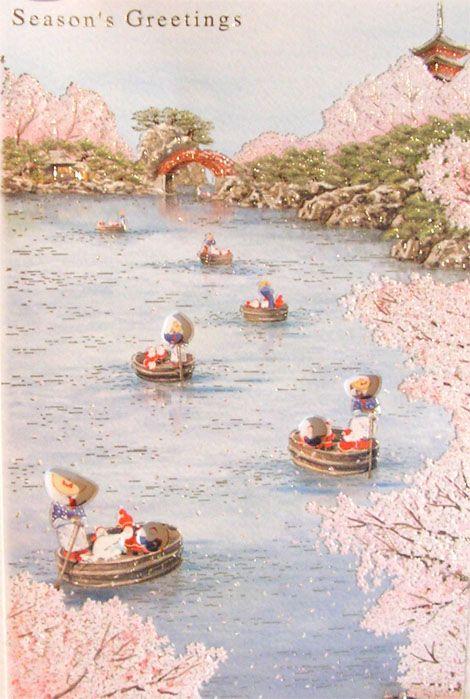 Beautiful japanese christmas cards santas on boats nippon beautiful japanese christmas cards santas on boats m4hsunfo