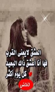 Love Smile Quotes Romantic Words Romantic Quotes
