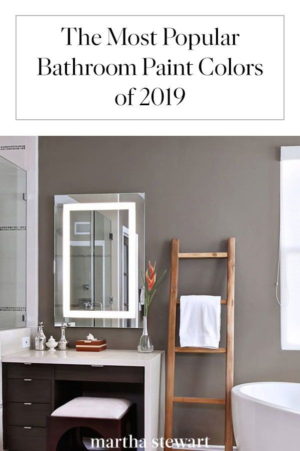 These Are the Most Popular Bathroom Paint Colors for 2019 #whitebathroompaint