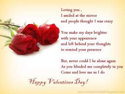 Valentines Day Love Poems Valentine Et Clipart