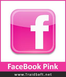 تحميل برنامج الفيس بوك الوردي للبنات مجانا Download Facebook Pink ترايد سوفت Gaming Logos Politics Techno