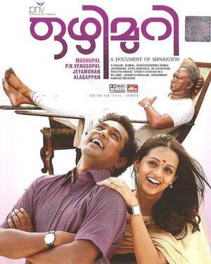 Parudeesa malayalam movie free download.
