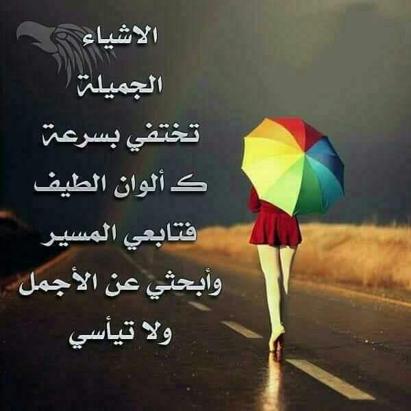 Pin By Gharib Makld On كلمات لها معنى Movie Posters Movies Poster