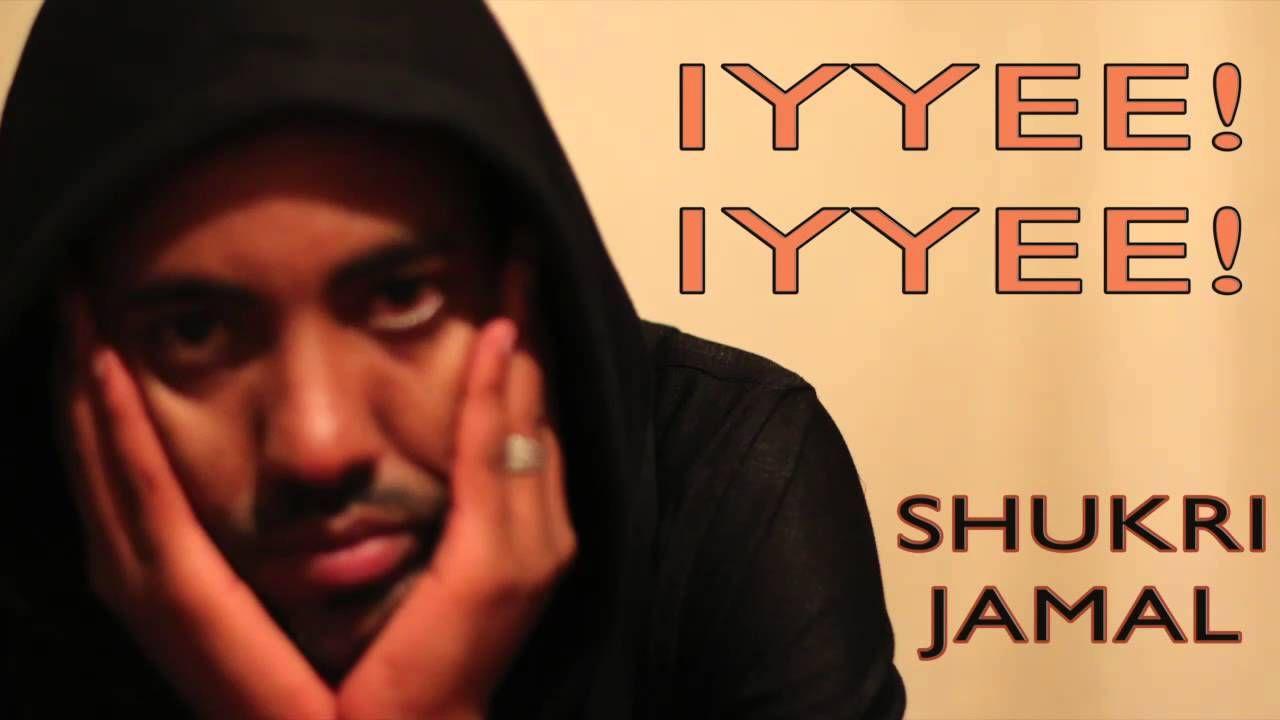 Shukri Jamal - Iyyee *NEW* (Oromo Music 2014) | Oromia in music and