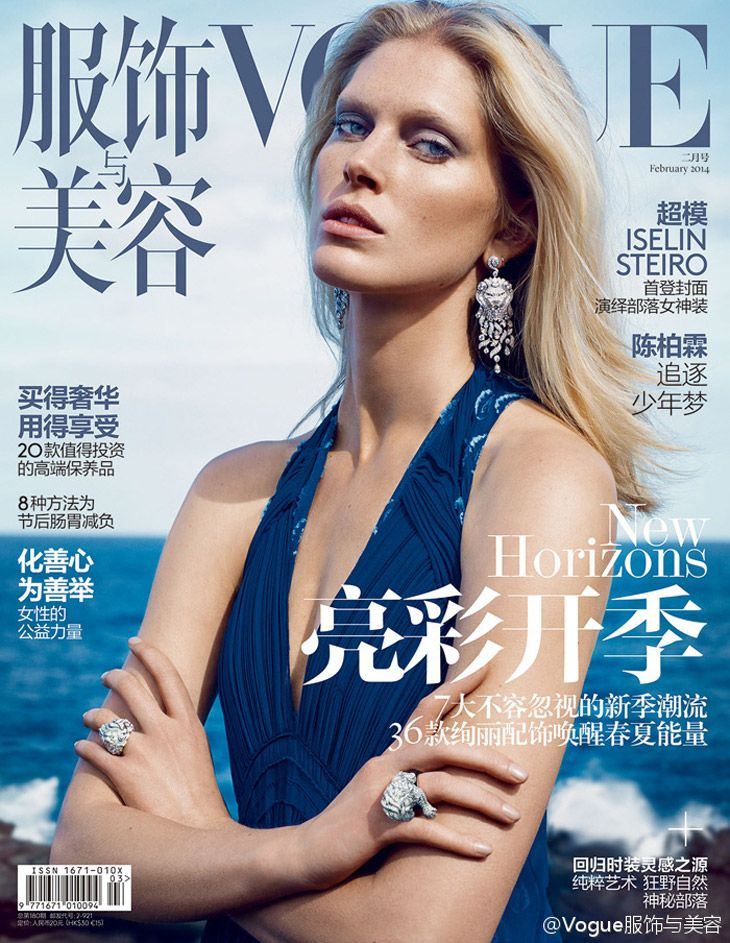 Iselin Steiro for Vogue China February 2014