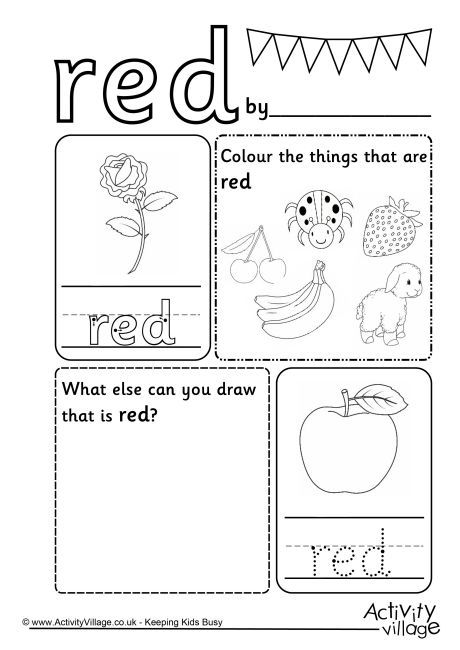 Red Colour Worksheet Color worksheets, Color worksheets