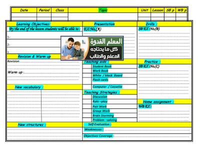 نموذج تحضير لغة انجليزية المرحلة الابتدائية والاعدادية والثانوية جاهز للعمل Pdf Teacher Daily Schedule Periodic Table
